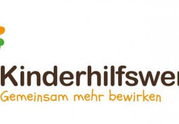 Kinderhilfswerk
